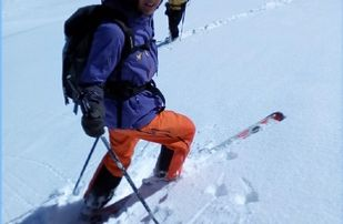 4-DAYS-SKI-TOUR-309x202 Skiing