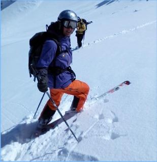 4-DAYS-SKI-TOUR Skiing